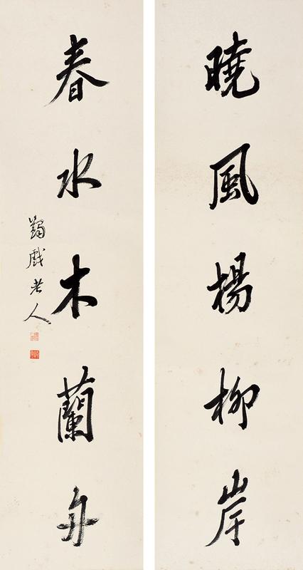 鈐印:馬一浮印(朱文)、倦叟(白文) 款識:曉風楊柳岸,春水木蘭舟。蠲戲老人。 RMB: 無底價