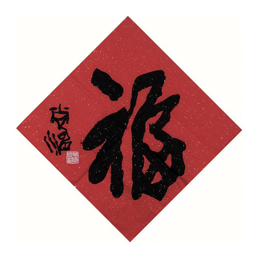 鈐印:尚濤印信(白文) 款識:尚濤。 RMB: 3,000-5,000